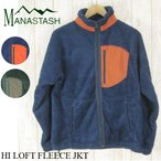 MANASTASH/マナスタッシュ フリースジャケット HI LOFT FLEECE JKT MS-7142044