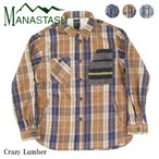 MANASTASH/マナスタッシュ ヘンプフランネル シャツジャケット Crazy Lumber