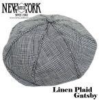 NEW YORK HAT & CAP Co./ニューヨークハット リネンプレイド ギャッツビー キャスケット 米国製