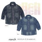 ranch ランチ チロリアンテープ デニム七分シャツ  RA-11-001