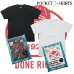 RED KAP/レッドキャップ 2枚組 ポケットTシャツ へヴィーウェイト HEAVY WEIGHT MEN'S PACK POCKET T-SHIRTS