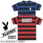 Schott/ショット x PLAYBOY プレイボーイ ボーダーTシャツ