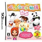 DS【新品】 ペットショップ物語DS