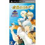 PSP【新品】 金色のコルダ3 [コーエーテクモ the Best]