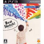 PS3【新品】 Beat Sketch! (ビートスケッチ)