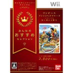 Wii【新品】 ワンピース アンリミテッドクルーズ エピソード1 波に揺れる秘宝 [みんなのおすすめセレクション]