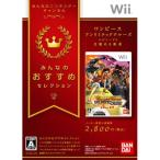 Wii【新品】 ワンピース アンリミテッドクルーズ エピソード2 目覚める勇者 [みんなのおすすめセレクション]