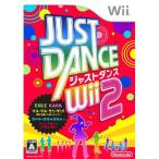 Wii【新品】 JUST DANCE (ジャストダンス) Wii 2