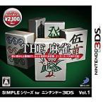 3DS【新品】 THE 麻雀 [SIMPLEシリーズ for ニンテンドー3DS Vol.1]