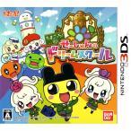 3DS【新品】 たまごっち! せーしゅんのドリームスクール