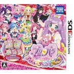 3DS【新品】 プリパラ めざせ!アイドル☆グランプリNo.1!