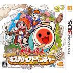 3DS【新品】 太鼓の達人 ドコドン! ミステリーアドベンチャー