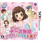 3DS【新品】 ピカピカナース物語 〜小児科はいつも大騒ぎ〜