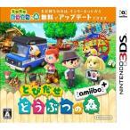 3DS【新品】 とびだせ どうぶつの森 amiibo+ 〈特典同梱〉