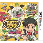 3DS【新品】 カミワザワンダ キラキラ一番街危機一髪!