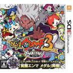3DS【新品】 妖怪ウォッチ3 スキヤキ