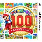 3DS【新品】 マリオパーティ100 ミニゲームコレクション