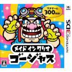 3DS【新品】 メイド イン ワリオ ゴージャス