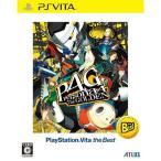 PSV【新品】 ペルソナ4 ザ・ゴールデン [PlayStation Vita the Best]