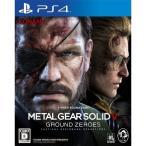 PS4【新品】 メタルギア ソリッド V グラウンド・ゼロズ (通常版)