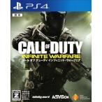 PS4【新品】 コール オブ デューティ インフィニット・ウォーフェア (通常版) 〈特典同梱〉