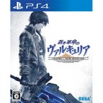 PS4【新品】 蒼き革命のヴァルキュリア 〈特典同梱〉