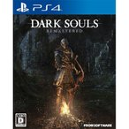 PS4【新品】 DARK SOULS REMASTERED