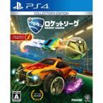 PS4【新品】 ロケットリーグ コレクターズ・エディション