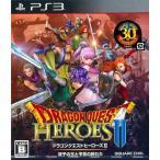 【送料無料】【新品】PS3:ドラゴンクエストヒーローズ2 双子の王と予言の終わり