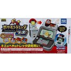 3DS ポケモントレッタラボfor3DS 早期購入特典同梱 新品 送料無料