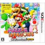【送料無料】【新品】3DS パズル&ドラゴンズ スーパーマリオBROS.エディション