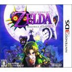 【送料無料】【新品】3DS ゼルダの伝説 ムジュラの仮面 3D