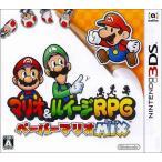【送料無料】【新品】3DS マリオ&ルイージRPG ペーパーマリオMIX