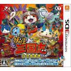 3DS:妖怪三国志 新品 送料無料