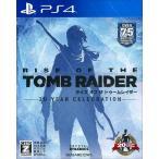 【送料無料】【新品】PS4 ライズ オブ ザ トゥームレイダー