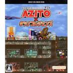 【送料無料】【新品】XBOXONE:AZITO X タツノコレジェンズ 秘密基地作成シミュレーション