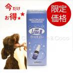 リーバスリー LEBA 29.6ml 犬の歯磨き