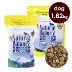 ナチュラルバランス ドッグフード  ポテト&ダック スモールバイツ ドッグフード 1.82kg