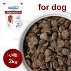 フォルツァ10(FORZA10) リナールアクティブ(腎臓ケア療法食)-2kg