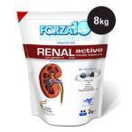 フォルツァ10(FORZA10) リナールアクティブ(腎臓ケア療法食)-8kg