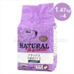 ナチュラルハーベスト(療法食) フラックス 結石ケア 1.47kg×4袋