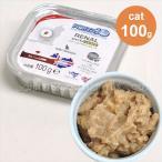 フォルツァ10 CAT 猫用 リナール アクティウェット(腎臓ケア) 100g
