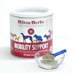 Hilton Herbs モビリティサポート 60g tub ヒルトンハーブ ▼n ペット フード 犬 ドッグ サプリメント 特定機能性補助
