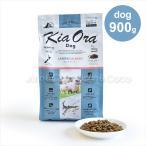 バックトゥベーシックス キア オラ (Kia Ora) ドッグフード ラム-900g