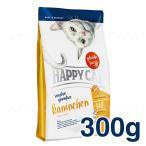 ハッピーキャット(HAPPYCAT) センシティブ グレインフリー カニンヘン 300g
