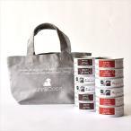 John&Coco J&C フィレ缶 (マグロ&チキン) トライアルセット 70g x12個 ドッグフード キャットフード トートバッグ付