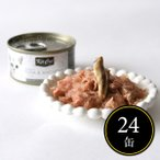 キットキャット(Kit Cat) トッパーズ ツナ&アンチョビ 80g 24缶セット 猫用ウェットフード