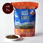 ナチュラルバランス CAT サーモン&チックピーフォーミュラ 1kg キャットフード 猫