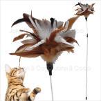 マジカルロングワンド  猫のおもちゃ