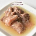 POCHI ポチ 牛すじ肉柔らか煮 60g ドッグフード キャットフード ウェットフード レトルト